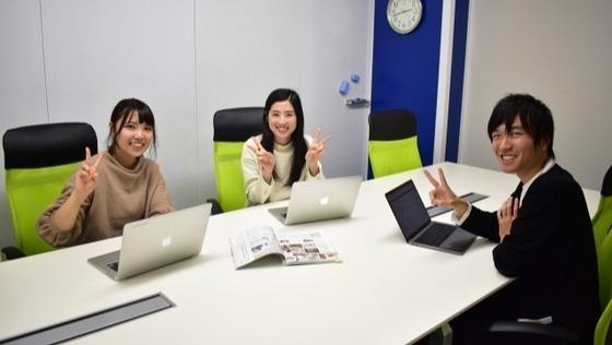 【未経験OK】webライター募集★一緒に日本一のwebサービスを目指しませんか?