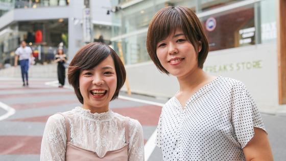 《名古屋勤務!リクルーティングアドバイザー/人材紹介》「誰かの人生を変える瞬間を、仲間と一緒に喜べる」プログラミングスクールの法人営業担当募集!