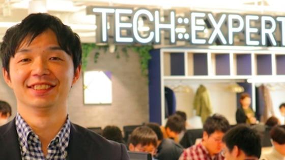 《キャリアアドバイザー/大阪勤務》人生を変える一歩を後押し!エンジニアになりたい受講生を支えるキャリアアドバイザー募集!
