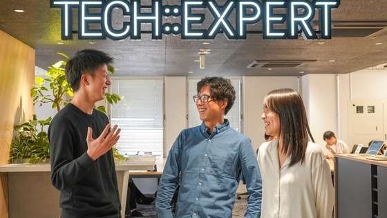 《未経験歓迎!》「すごいベンチャー100」選出のTECH::CAMPで、知識ゼロ→エンジニアへのキャリアチェンジに挑戦しませんか?【大阪/残業なし/社員満足度◎/アットホームな社風】