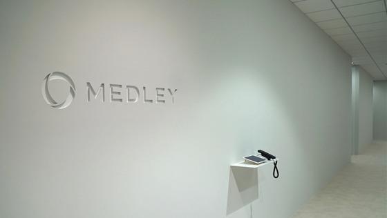 【社長室・特命担当】医療の新しいインフラを作るメドレーで、社長直下で特命案件担当を募集(ITコンサルタント経験者)
