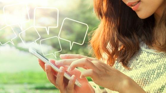ソーシャルメディアでコミュニケーション戦略を考える!【ソーシャルメディアプランナー/コミュニティマネージャー】