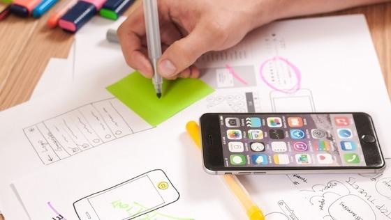 ユーザーの心をご自身のアイデアで動かす【UIデザイナー】《理論と創造を兼ね備えたUI設計~デザインをお任せいたします》