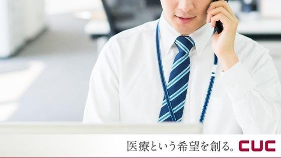 「在宅医療を全国に広める」創業5年!売上げ昨年比3.7倍!東証一部上場グループ企業の安定基盤で新しい事業の中核を担うポジションです。【医師採用コンサルタント】