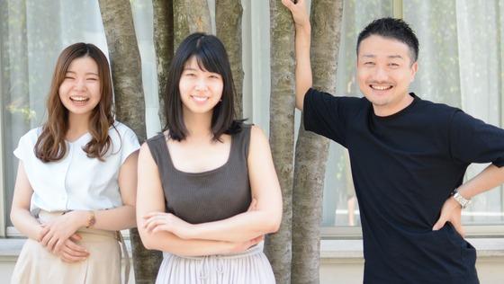 【初任地:東京】※未経験OK※女性活躍※年間休日120日/働くことを楽しめる人Wanted!前比170%で成長中のベンチャーで!