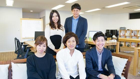 チームと事業を成功に導く、セールスアシスタント募集!《「働きがいのある会社」ベストカンパニー受賞/平均年齢28才/明るい社風》