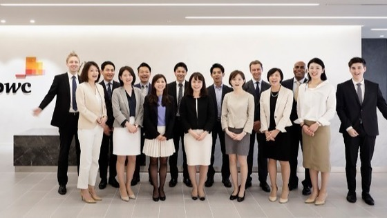 デジタルマーケティングスタッフ◇プロフェッショナルファームの管理部門でグローバルに活躍しませんか◇