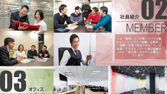 【エネルギー関連企業の事務サポート】快適なオフィス環境/成長事業を楽しくサポート/キャリアチェンジ歓迎!