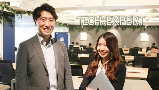 [10.8億円資金調達!/第二新卒歓迎]プログラミング教育「TECH::CAMP」のBtoBマーケティングを、企画〜実行運用まで一貫してお任せします!