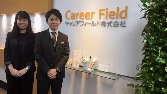 【営業未経験歓迎!】日本初の「保育専門」求人メディアを運営する企業の『コンサルティング営業』《年間休日127日/企画業務あり/女性活躍中》
