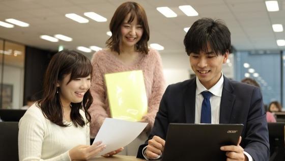 【経理マネージャー候補】毎年130%超成長し続けている安定成長企業です!綺麗なオフィスで一緒に働きましょう!