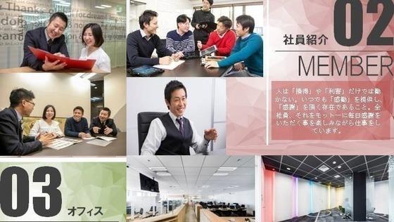 【急募/正社員事務】自治体向け営業の営業事務(スタッフ担当)/残業なし/快適なオフィス環境