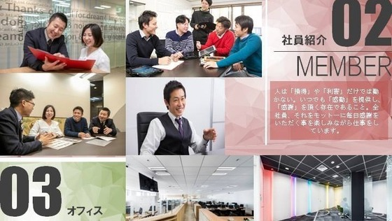 【エネルギー関連のコールセンター責任者候補】快適なオフィス環境/成長事業を楽しくサポート/キャリアチェンジ歓迎!