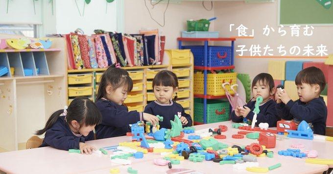 【横浜駅徒歩5分!アフター5も楽しめる♫】食材の一括宅配サービス企業の『EC事業立ち上げメンバー』《残業少なめ/キャリアチェンジ・アップが可能/女性の多い環境》