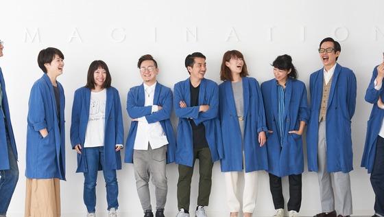 UI/UXデザイナー│東京勤務