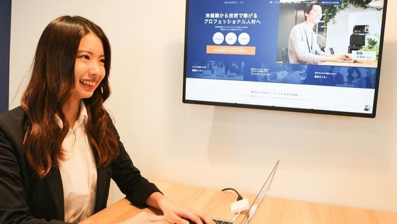【大阪ではたらく!数字も大切ですが、プロセスがもっと大事!】お客様に寄り添うインバウンドセールス。人生相談に乗って、悩みを解決に導くカウンセリングがお仕事です。
