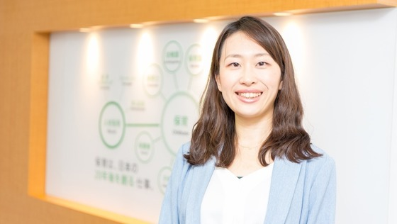 【経験不問!】「保育で日本の社会課題を解決する」というフィールドの大きな仕事に携わってみませんか?/女性活躍中/年間休日127日