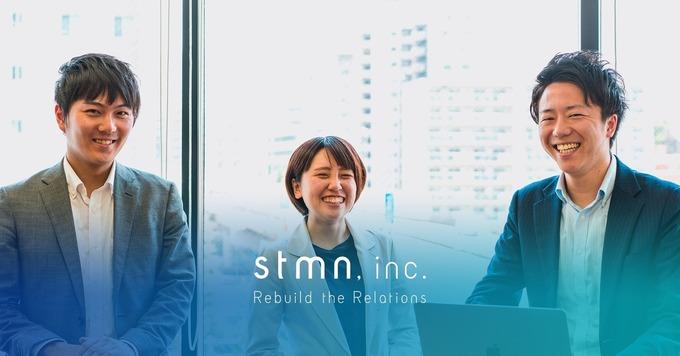 【メディア注目のHR tech】組織課題を解決する国内唯一の社内SNSサービス「TUNAG」の法人営業!《「働きがいのある会社」ベストカンパニー受賞/平均年齢28才/明るい社風》