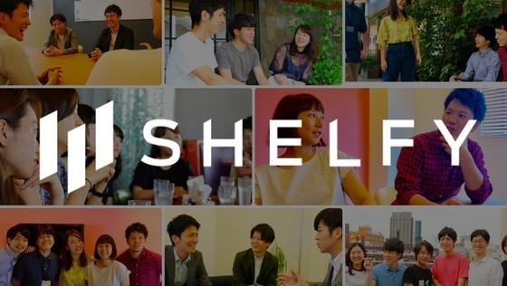 《業界未経験歓迎!》まずは人事とオフィス見学やランチをしませんか?◆オープンポジション募集!