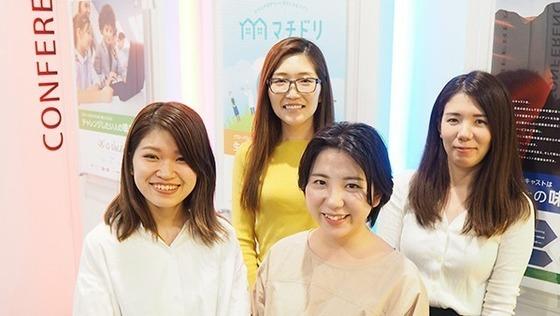 【営業サポート】◆名古屋勤務◆12時出社もOK/快適なオフィス環境/経験者・未経験者どちらも歓迎!
