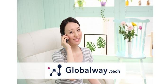 【インサイドセールス】月収25万円~/完全在宅*契約社員登用あり/IT製品を大手企業へ提案
