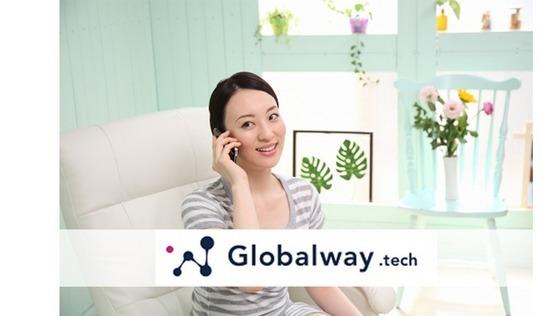 【インサイドセールス】月収25万円~/完全在宅*契約社員登用あり/ITソフトウェアを大手企業に案内
