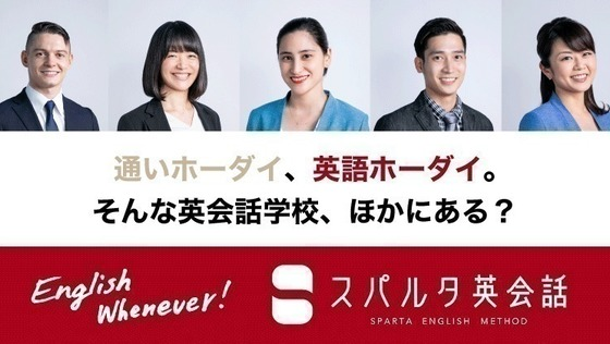 \初心者歓迎♪/【英会話スクールでのお仕事】日本人コンサルタントを募集 ★残業時間月10時間程★