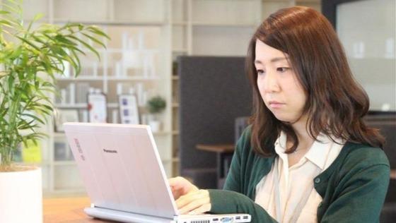 【大阪・東京】契約件数6000件以上!CRMなどのクラウドサービスを運営する企業の『カスタマーサクセス』《フレックス制/充実した福利厚生/ワーキングマザー活躍中》