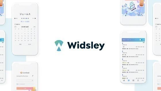 【渋谷駅徒歩1分/ITスタートアップ】週3~5、コーポレートサイトや特許取得済自社サービスのアプリのデザイン等をしていただけるWeb/UIデザイナーを募集!