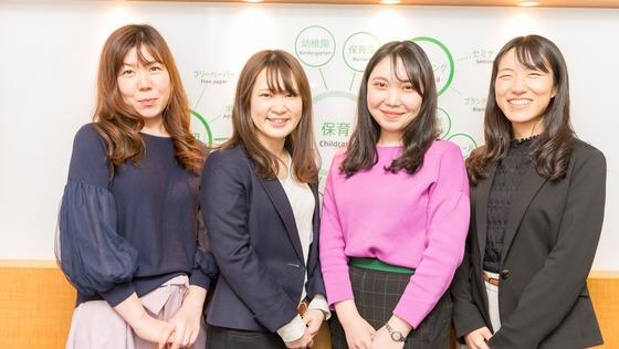 【保育で、日本の社会課題を解決する】本気の社会貢献!日本の未来を変える仲間を募集!