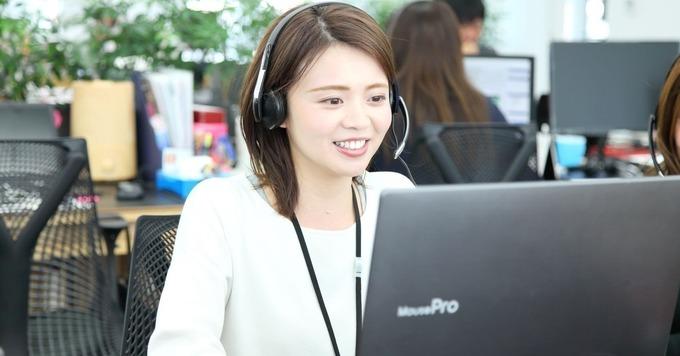 【京都】誰かの役に立つ仕事がしたい方!急成長ベンチャーのセールスアシスタントとして働きませんか?