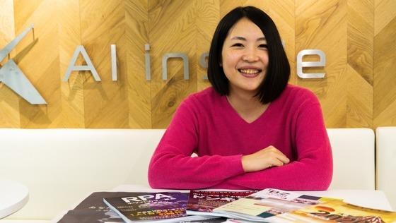 【時短勤務可】◆市場シェアNo.1!AI-OCR領域のリーディングカンパニーを支える『総務』募集《ワーキングマザー活躍中/チームは女性半数/年休125日》