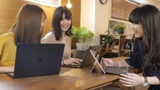 ★RPA女子(R)★営業チームの立ち上げによる営業マネージャ&メンバー急募!