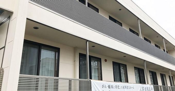 亀戸駅/東あずま駅が最寄★2018年地域密着の在宅ホスピスでの事務スタッフ