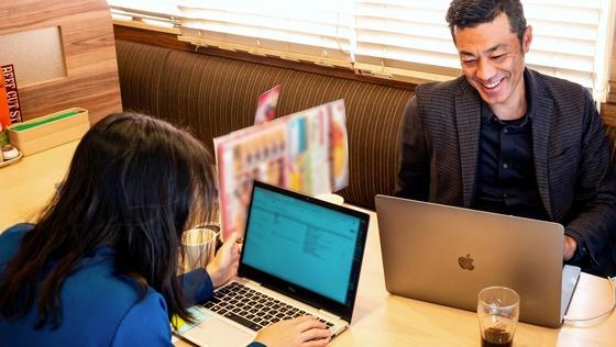 働く時間・日数が選べてライフスタイルを重視できる!会計事務所での事務リーダー【在宅・フル勤務も可能】