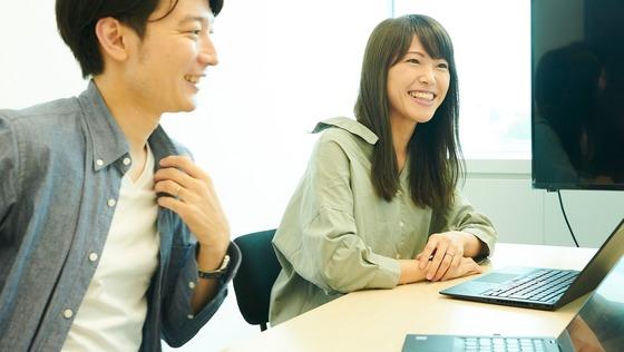 【プロジェクト・マネージャー】世界中の知見をつなぐ最前線/女性比率50%以上/私服OK/産休育休取得100%/ママ社員多数/女性役員