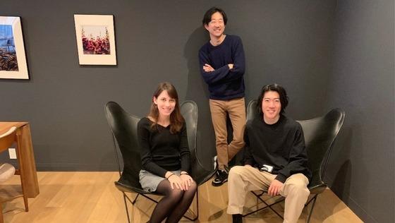 【事業開発・セールス】日本初「グルメ×ブロックチェーン」SNS&AI『SynchroLife(シンクロライフ)』の事業開発にも関わるセールス