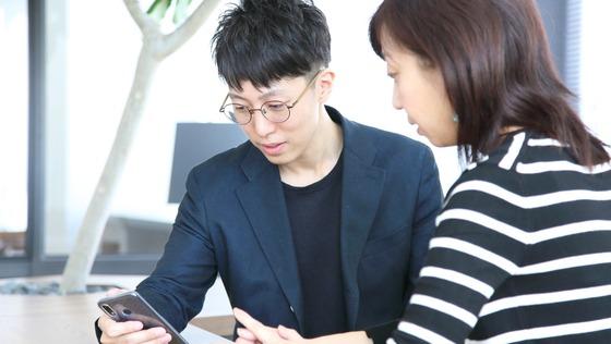 【少数精鋭/プロダクトグロース】ユーザー視点とビジネス視点を持ち合わせたWebディレクター募集