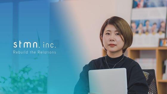 【HR techのインサイドセールス】組織課題を解決する国内唯一の社内SNSサービス「TUNAG」の戦略立案から顧客アプローチまで《「働きがいのある会社」ベストカンパニー受賞/平均年齢28才/明るい社風》