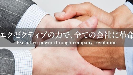 【時短OK / リモートOK】インセンティブあり。業務委託のキャリアカウンセラー募集! ★新宿駅から徒歩0分★