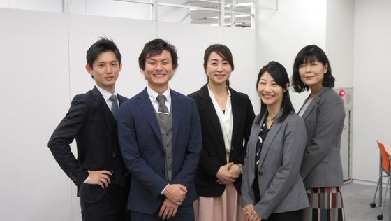 <憧れの渋谷勤務!>大手企業でのITヘルプデスク・土日祝休み・私服勤務★