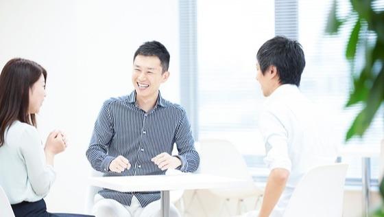 【営業オープンポジション】グローバルタレント創出支援サービスを複数展開中!オンライン英会話×HR領域新規事業で活躍する営業系ポジションを募集