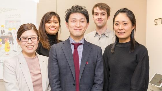 <業界未経験者も歓迎 あなたの営業力を活かして日本の医療課題解決へ!>歯科医院へのコンサル営業募集!!【一次面接はオンライン可】