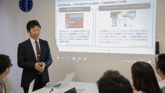 【プロジェクトマネージャー】AI・深層学習の最先端の事業開発を推進するPM募集!