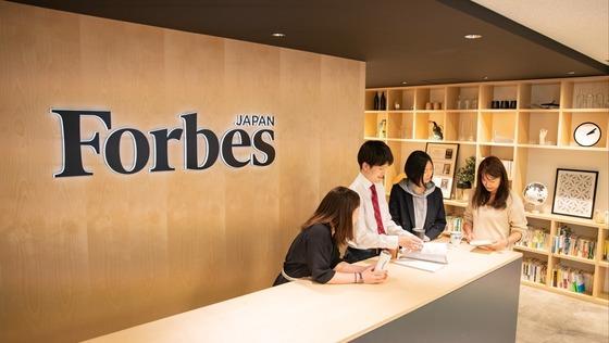【Forbes JAPAN BrandVoice Studio】デジタルマーケティングアシスタント