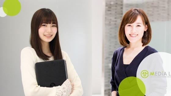 ◆経理担当者募集◆風通しの良いITベンチャー企業で活躍しませんか?《10年連続増収増益/ベストベンチャー100に選出/女性社員活躍中》