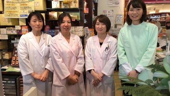 ◆あなたの力で第三の創業期を支えてください!◆薬局などを運営する80年以上の歴史を持つ企業の『調剤事務』 ◆《残業ほぼなし/女性が9割》