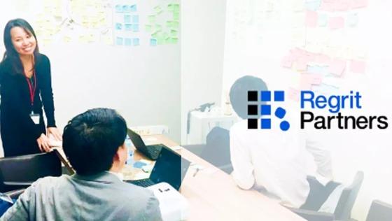 大企業へコンサルティングを行う少数精鋭チームのメンバーを募集!