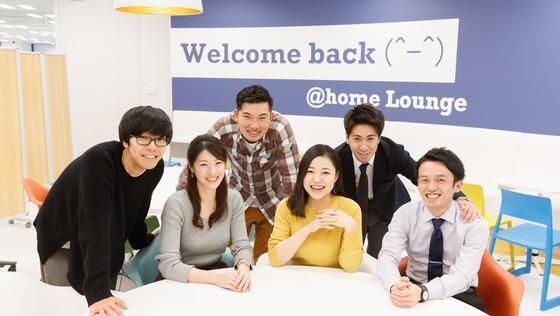 【東京】コンテンツ企画担当<『配配メール』新サービスリリースに伴い、情報発信強化。1人目のコンテンツマーケ担当者を募集!>