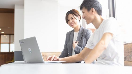 【東京or大阪勤務・転勤なし】人材×ITでヒトの「働く」を豊かに、日本を元気に。働く領域のインフラとなるサービスのセールス/カスタマーサクセス【育休・産休取得実績多数/リモートワーク可】